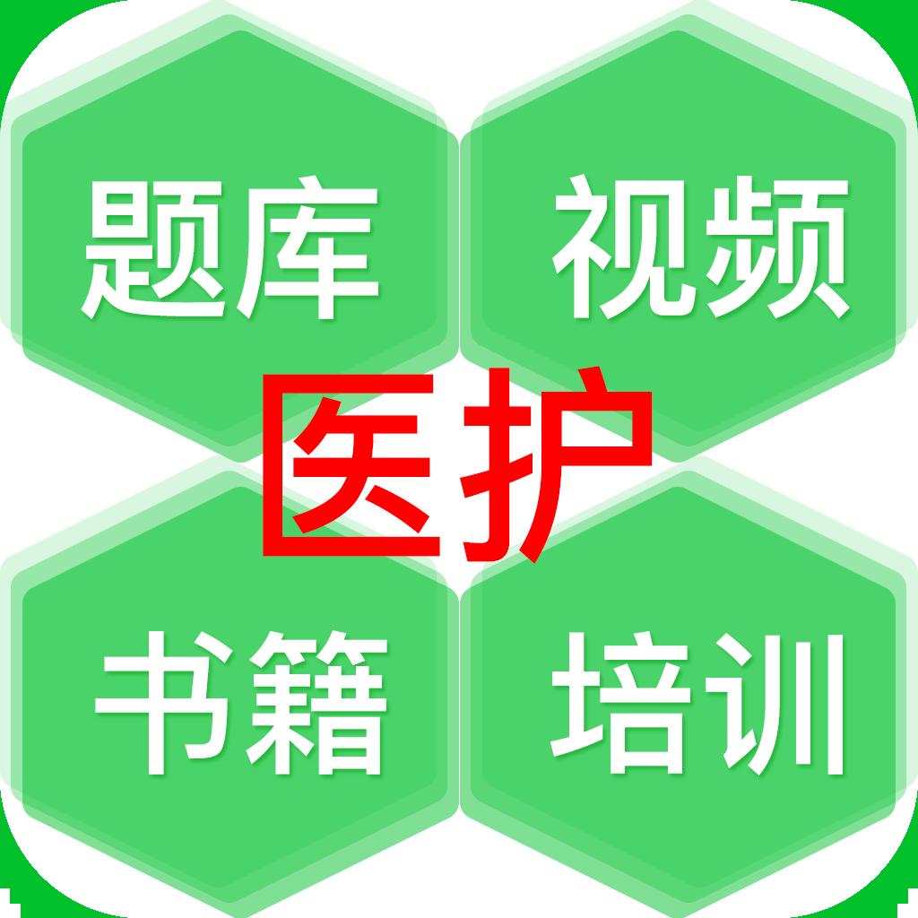 医教研安卓版 V1.0.2.0