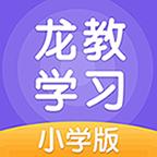 龙教学习安卓版 V4.4.2