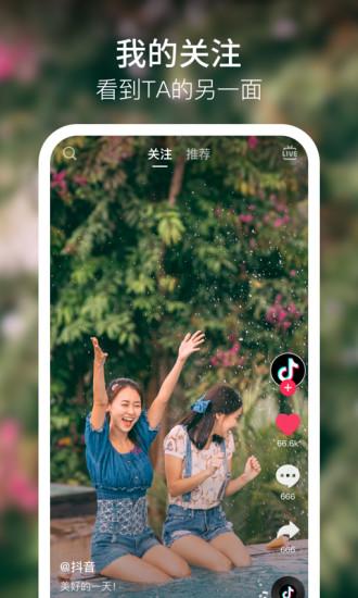 1024短视频安卓破解版 V11.0.0