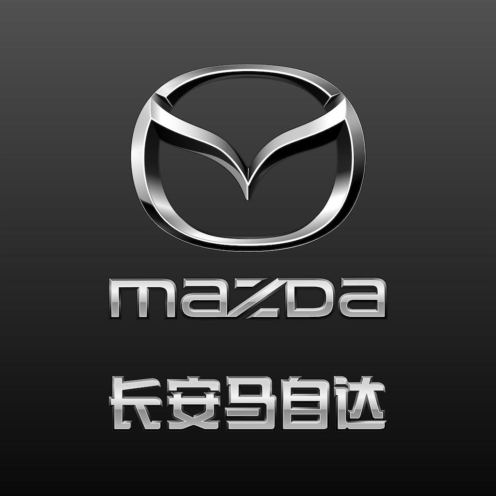 长马智驭安卓版 V2.2.0