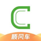 曹操顺风车安卓版 V4.8.4