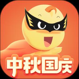 游侠客安卓免费版 V6.8.6