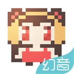幻音音乐安卓版 V3.2.4