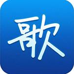 天籁k歌安卓TV版 V4.9.9.4