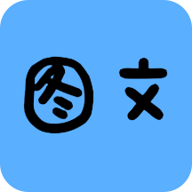 拍照识字安卓版 V1.3.0.3