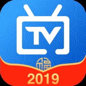 电视家TV安卓去广告版 V2.0
