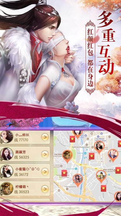江湖美女安卓版 V1.0.0