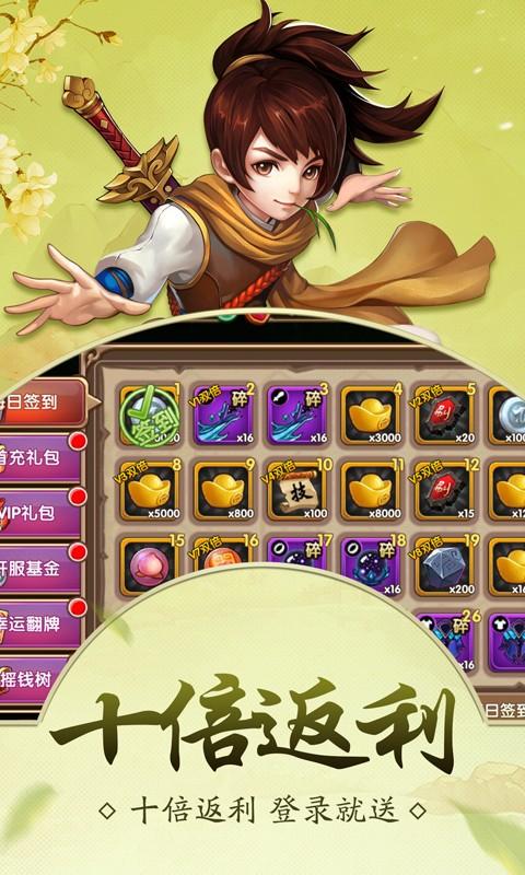 妖灵召唤师安卓版 V1.0.0