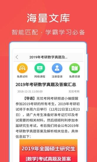 互助文档安卓版 V5.13.9