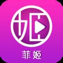 菲姬交友安卓版 V2.3.0