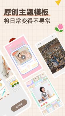宝贝熊安卓版 V1.0.0