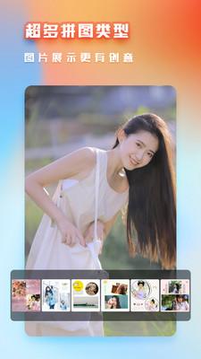 美颜萌拍照相机安卓版 V1.0