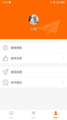 手机看护安卓版 V1.0.1