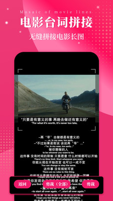 切图大师官方安卓版 V1.0