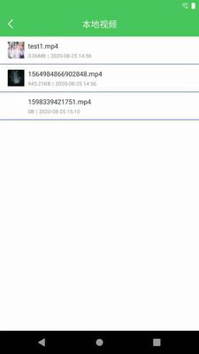 内存清理手机加速安卓版 V1.3