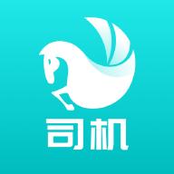 小马货运安卓版 V1.0.1