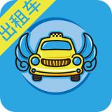 飞嘀司机出租车版