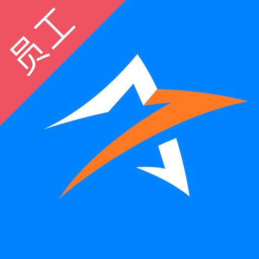 七星优品员工安卓版 V1.1.0