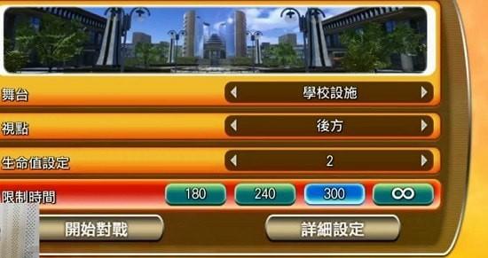 假面骑士时王安卓版 V1.1