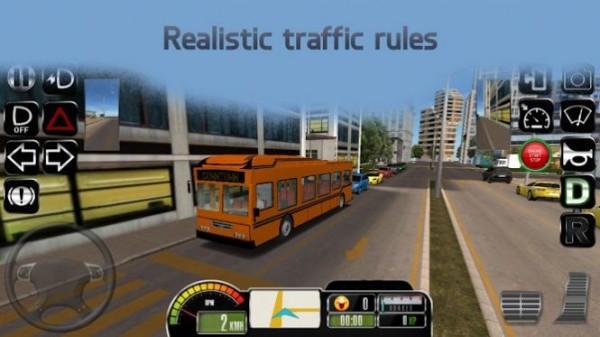 超级巴士狂热安卓版 V1.0