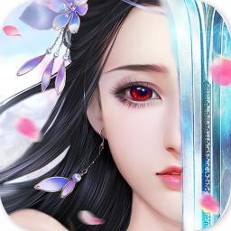 剑御八荒安卓版 V6.23.0
