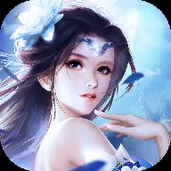 倚剑长歌行安卓版 V1.2.8