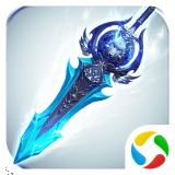 热血大作战真奇迹安卓版 V1.4.9.1