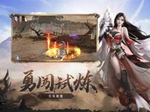 圣武勇士安卓版 V1.0