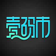 壹码市安卓版 V2.9.0