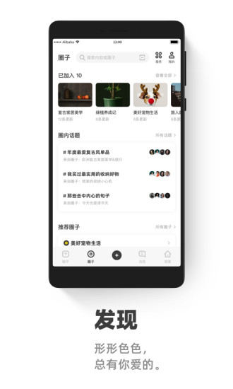 躺平安卓版 V2.3.0