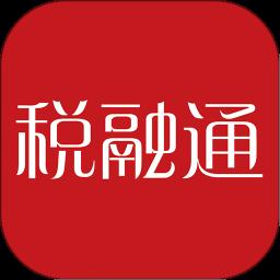税融通安卓版 V1.3.2