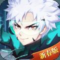 妖精的尾巴:勇气之旅安卓加速版 V1.1