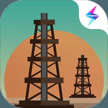 石油大亨安卓正式版 V0.9.4