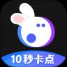 音兔官方安卓版 V1.1.0.271