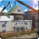 房屋建造公司安卓版 V2.0