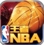 王者NBA国际版