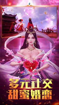 碧雪情天3D安卓豪华版 V1.0