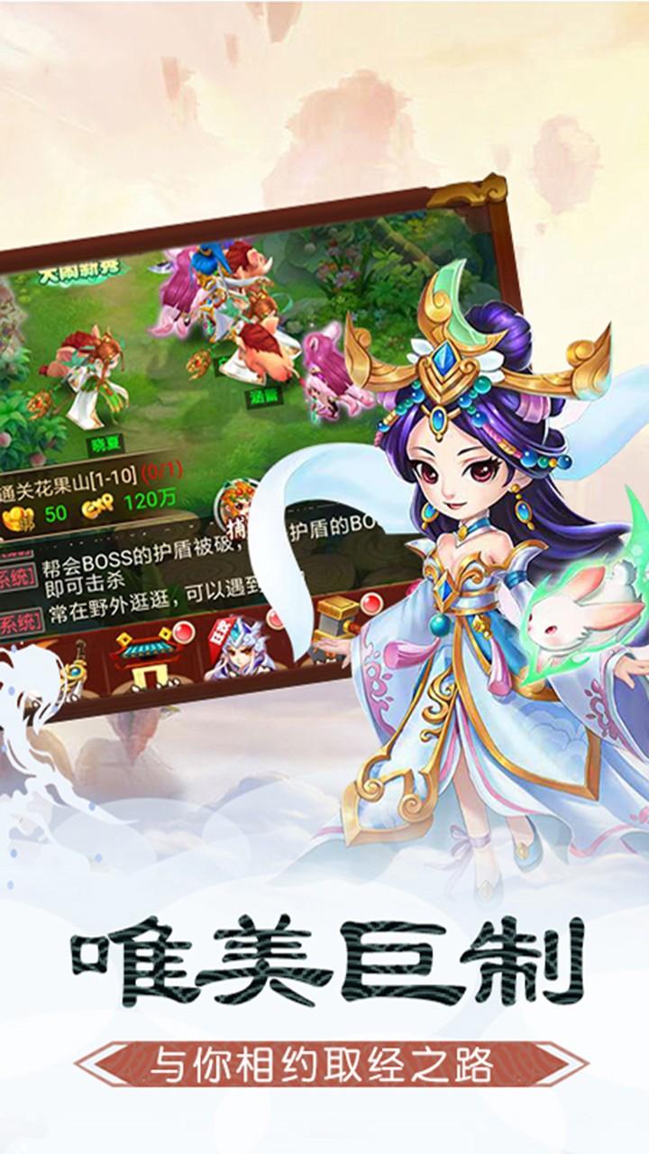 碧雪情天安卓小米版 V1.0.0