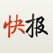 天天快报安卓版 V1.4.0