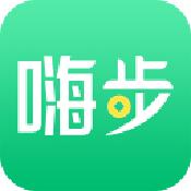嗨步安卓版 V1.2.6