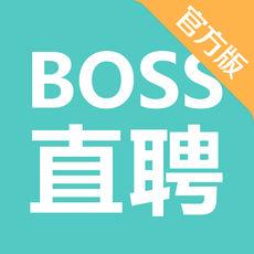 Boss直聘安卓版 V6.02