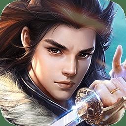 傲剑仙尊安卓华为版 V1.01