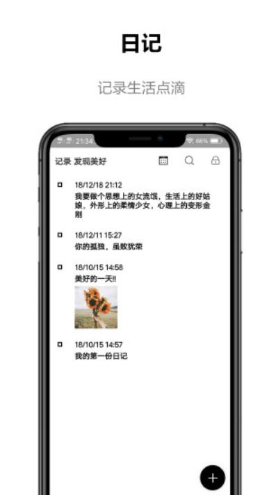 留言安卓版 V0.2.83