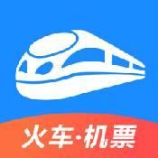 智行火车票ios版