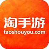 淘手游安卓版 V2.6.4