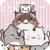 开心猫舍2