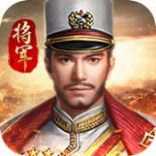 神威将军安卓版 V1.0