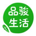 品骏生活安卓版 V1.3.10