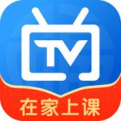 电视家安卓在线免费版 V9.9.9