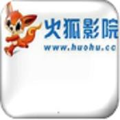 火狐影院安卓版 V2.2.10